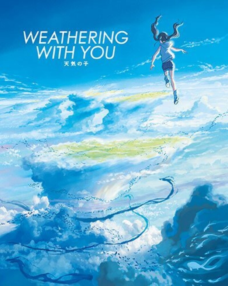 Weathering with You - Weathering With You