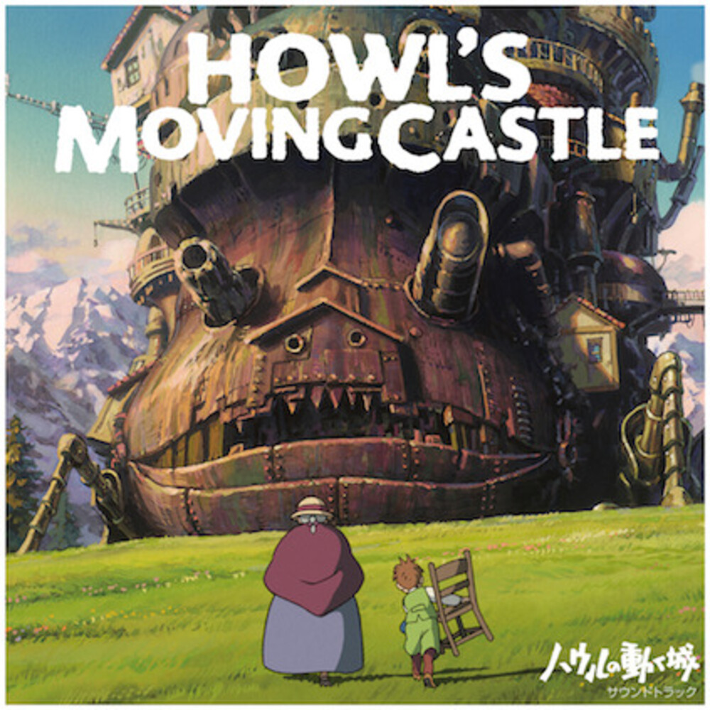 Joe Hisaishi - Howl's Moving Castle (Original Soundtrack)