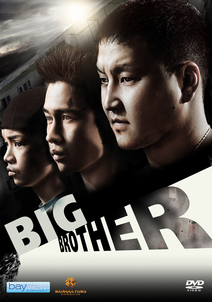 Big Brother - Big Brother