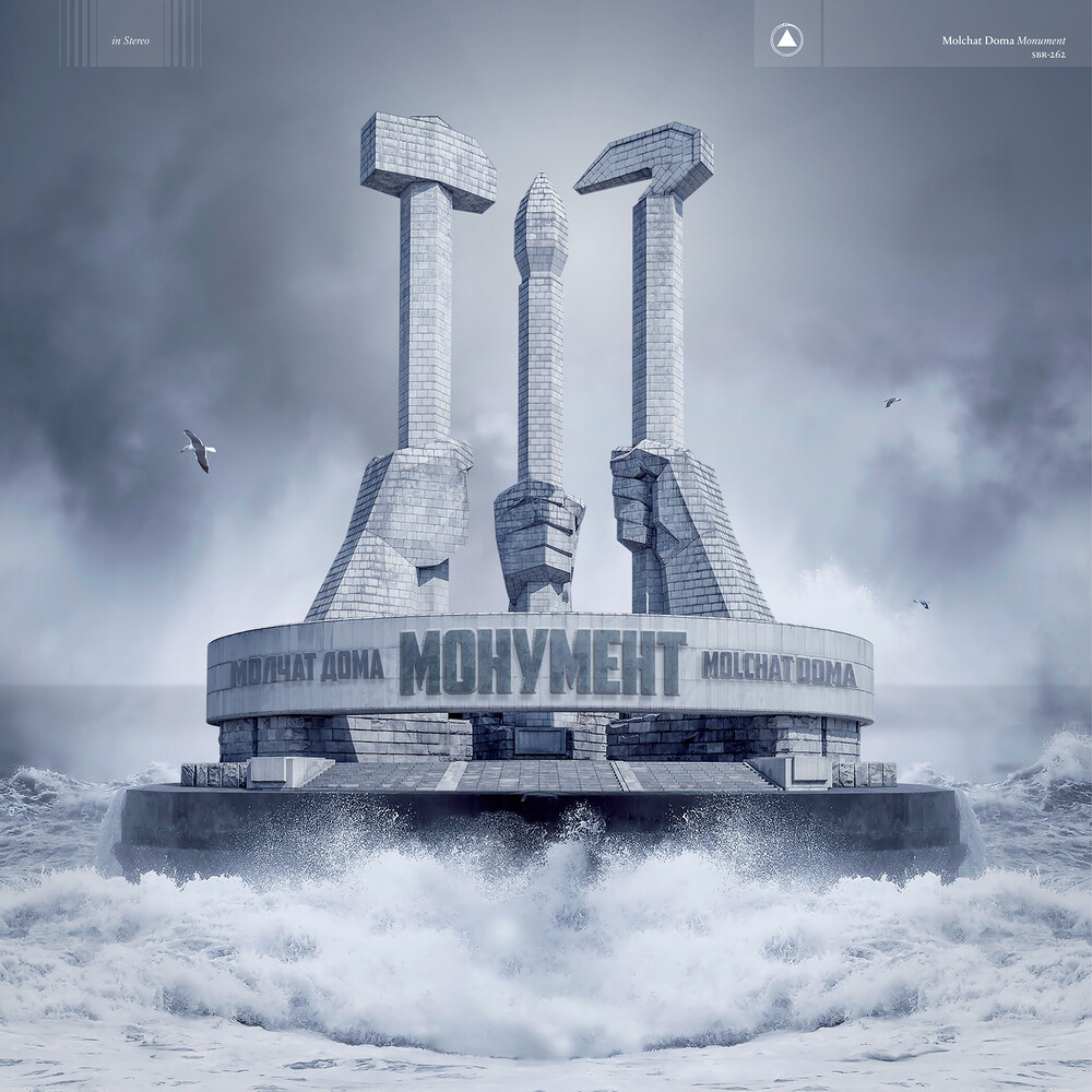 Molchat Doma - Monument [Blue LP]