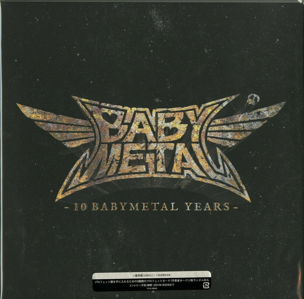 BABYMETAL - 10 Babymetal Years (Limited Edition)