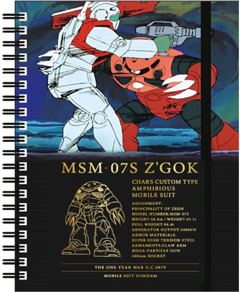 Sun Star - Gundam - Ring Note B6 GS5 MSM-07S