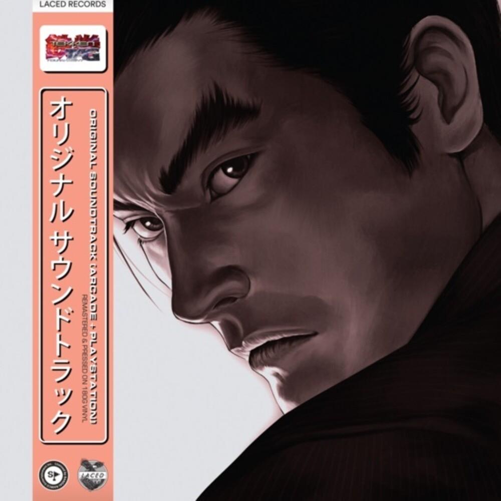 Namco Sounds (Gate) - Tekken Tag Tournament / O.S.T. (Gate)