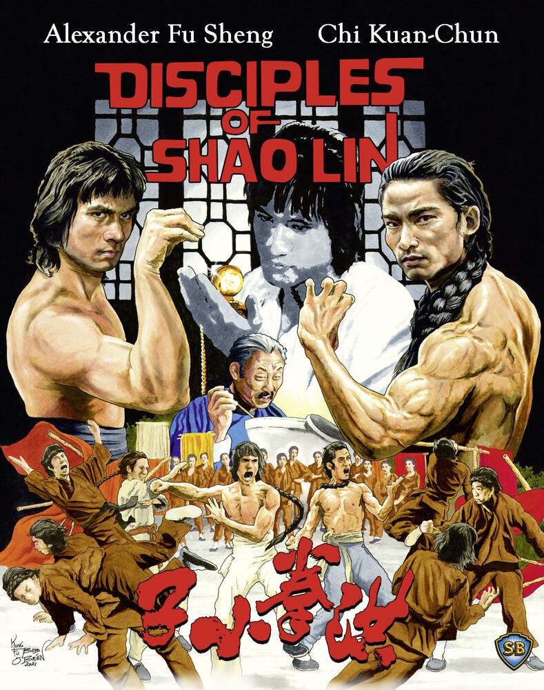Disciples of Shaolin - Disciples Of Shaolin