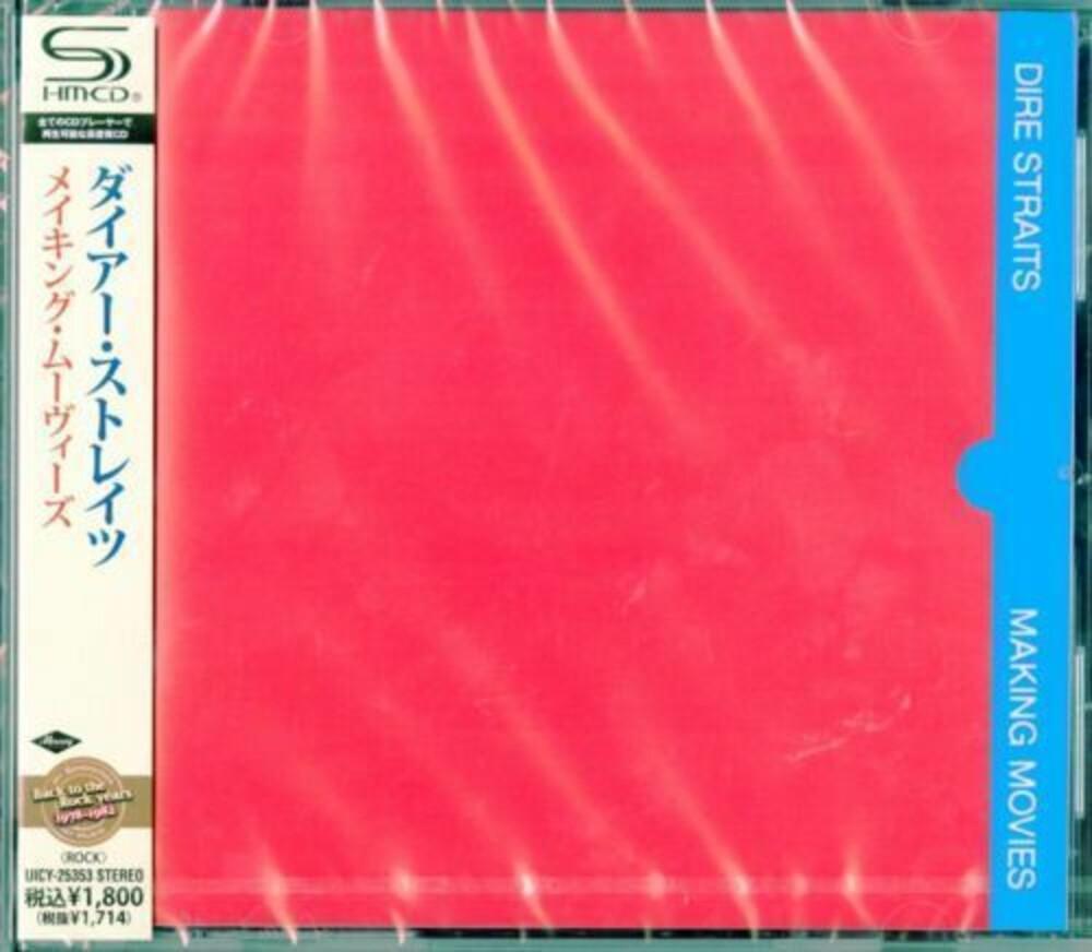 Dire Straits - Making Movies (Jpn) (Shm)