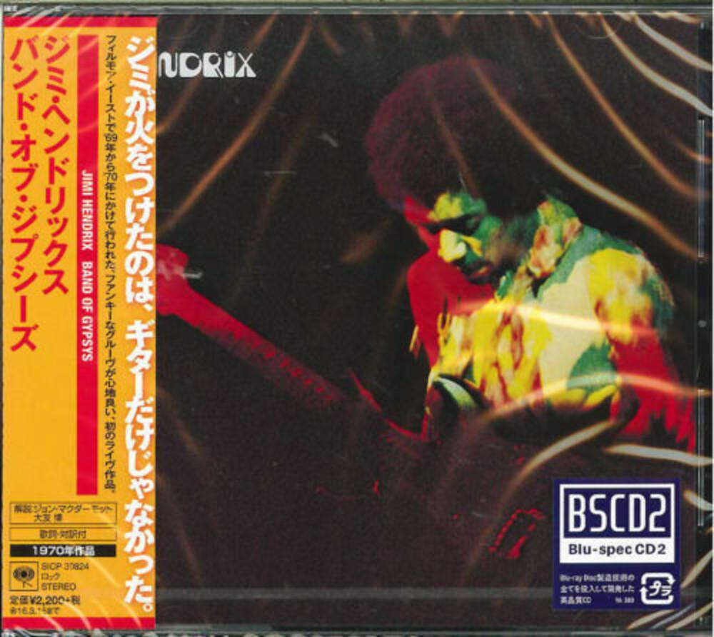 Jimi Hendrix - Band Of Gypsys (Blus) (Jpn)