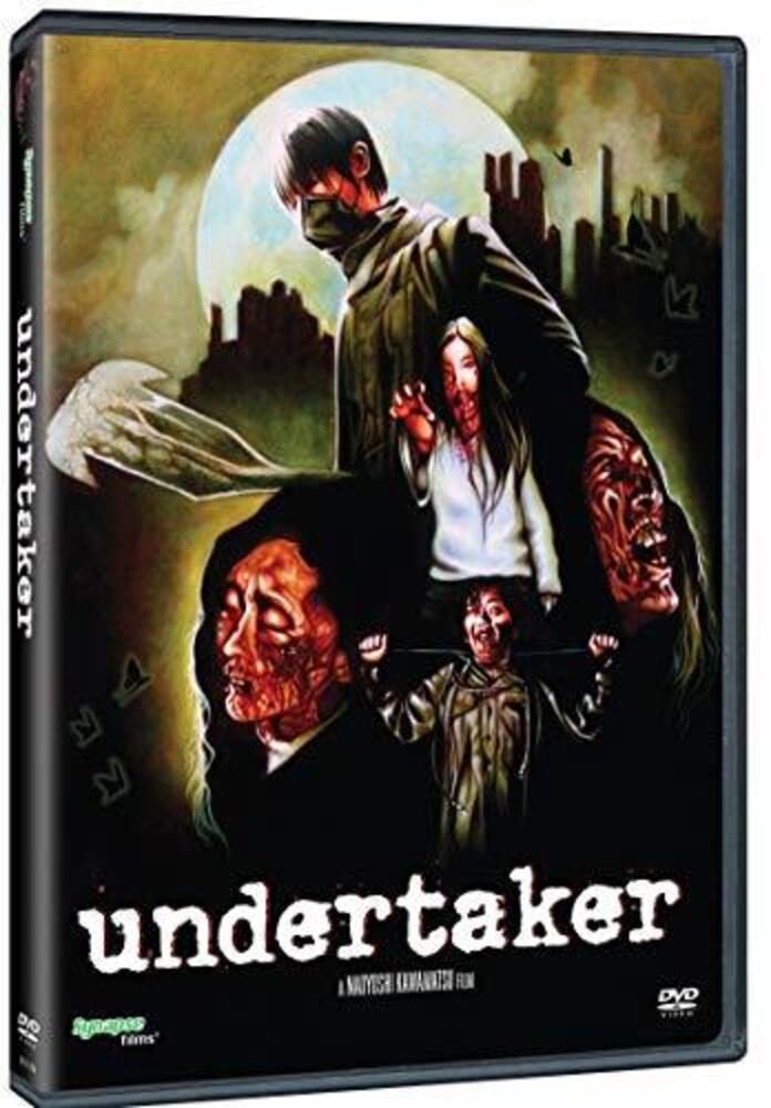 Undertaker - Undertaker