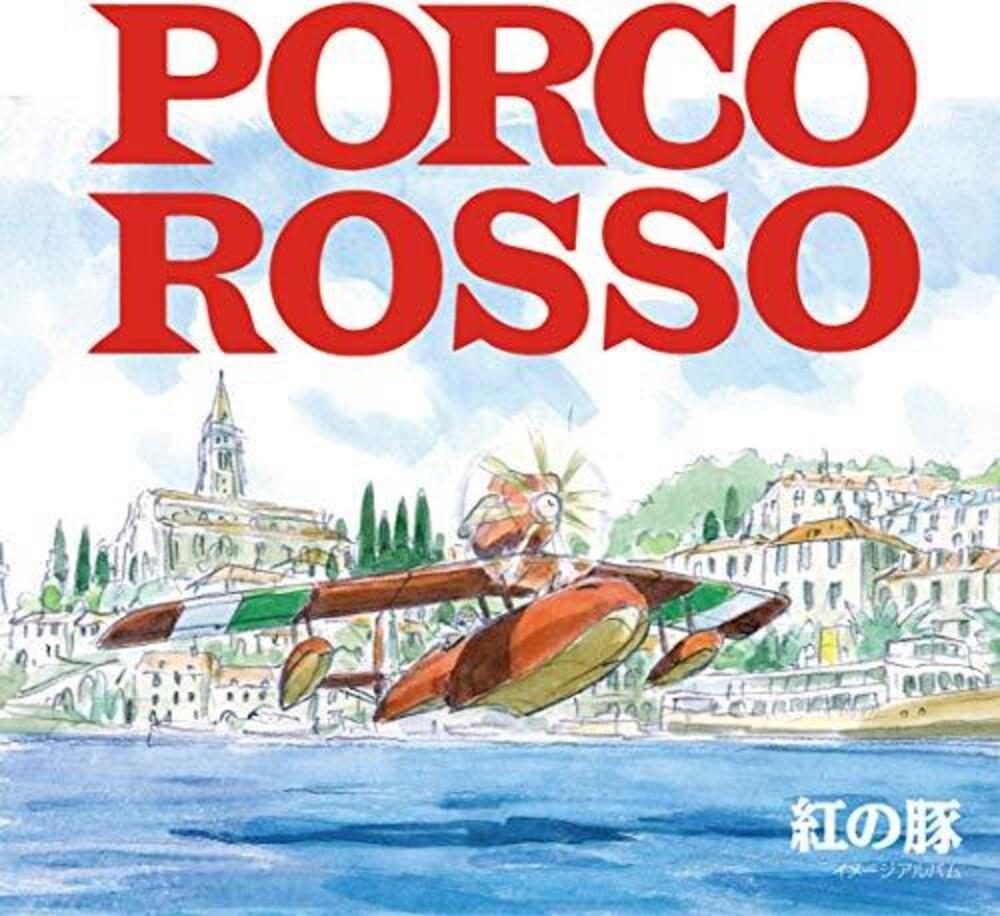 Joe Hisaishi Ltd - Porco Rosso: Image Album / O.S.T. [Limited Edition]