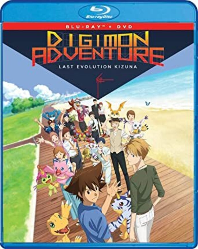 Digimon Adventure: Last Evolution Kizuna - Digimon Adventure: Last Evolution Kizuna