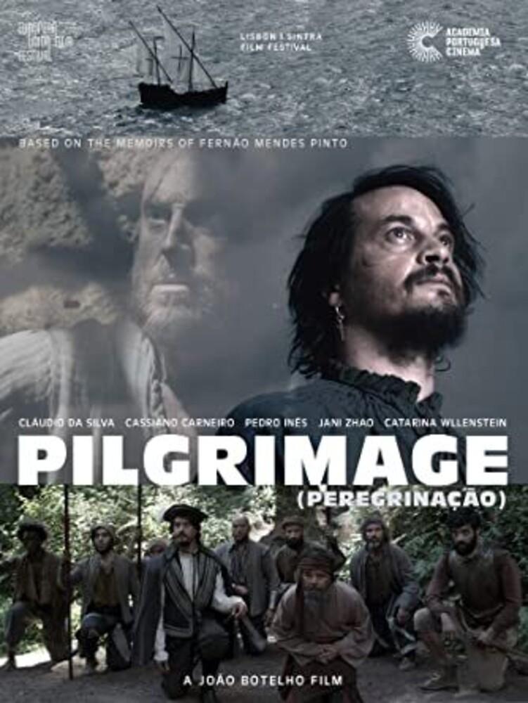 - Pilgrimage
