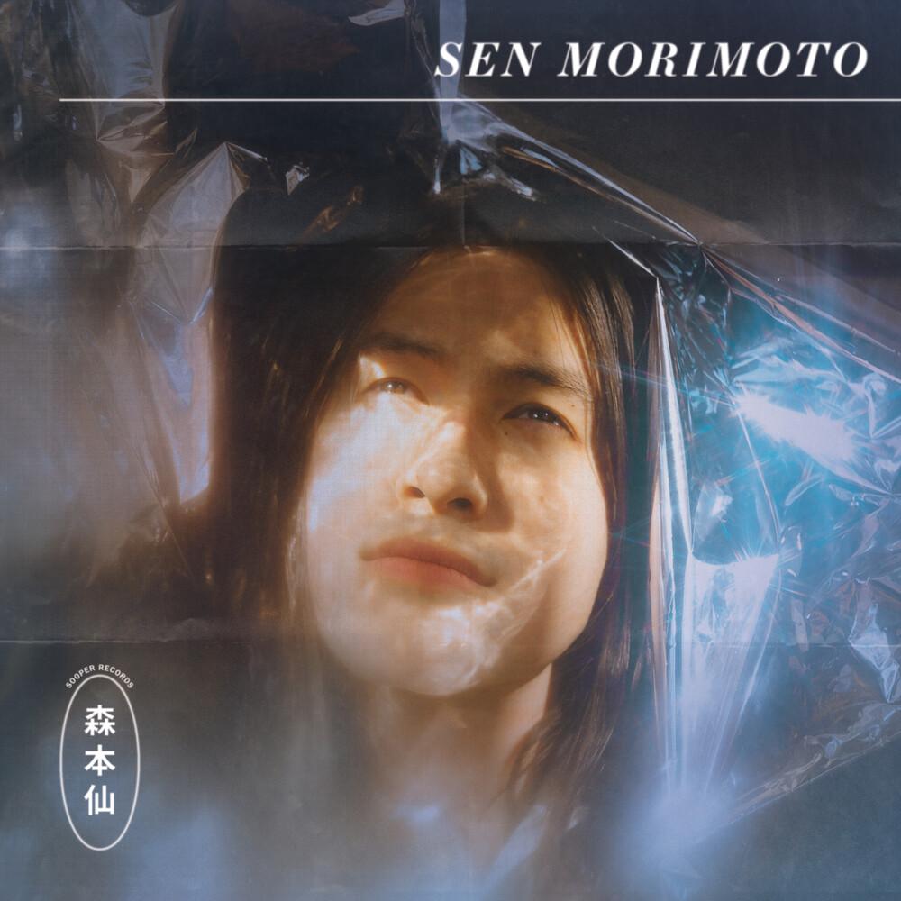Sen Morimoto - Sen Morimoto (Mystery Vinyl)