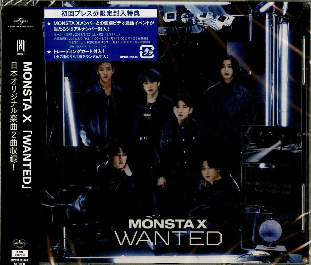 Monsta X - Wanted [Import]