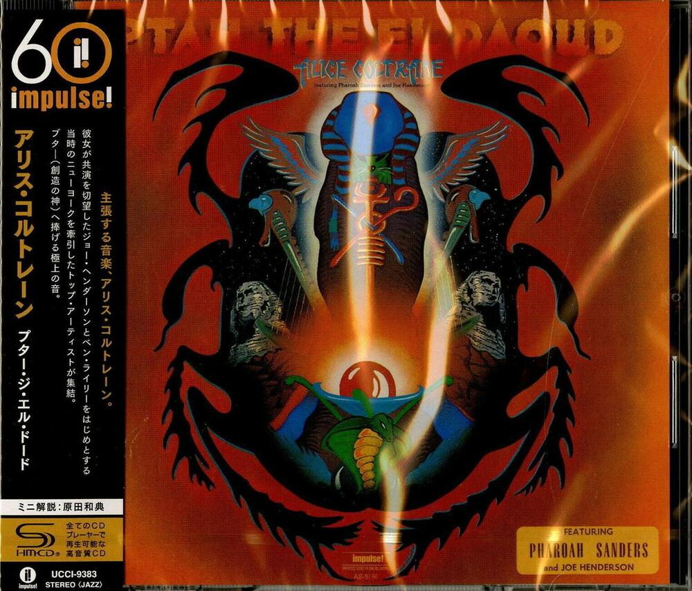 Alice Coltrane - Ptah The El Daoud [Limited Edition] (Shm) (Jpn)