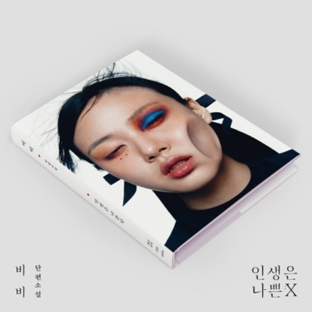 - 2nd Mini Album (incl. 132pg Booklet + Photocard)
