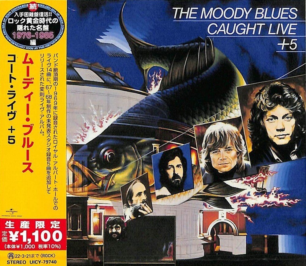 Moody Blues - Caught Live + 5 [Limited Edition] (Jpn)