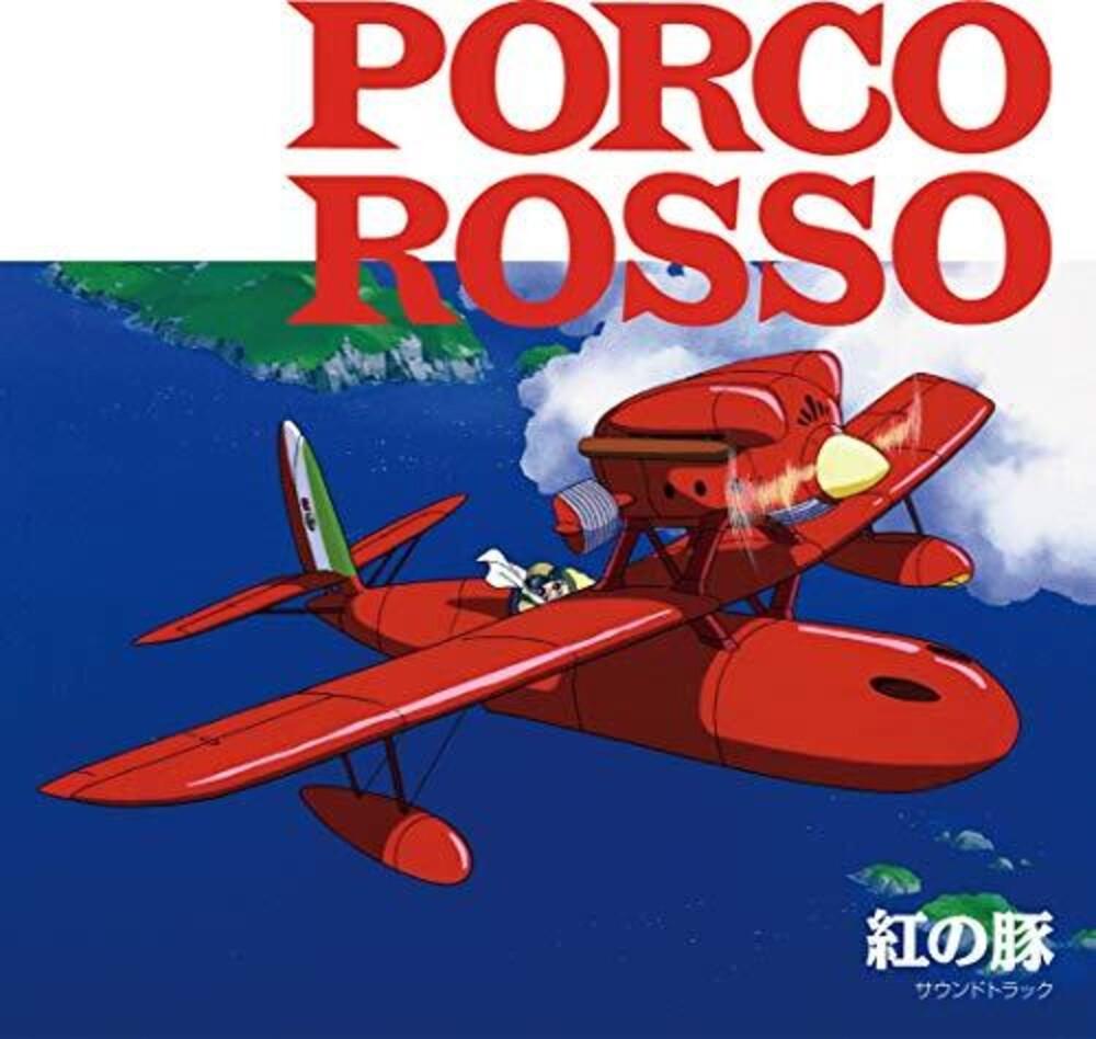 Joe Hisaishi Ltd - Porco Rosso / O.S.T. [Limited Edition]