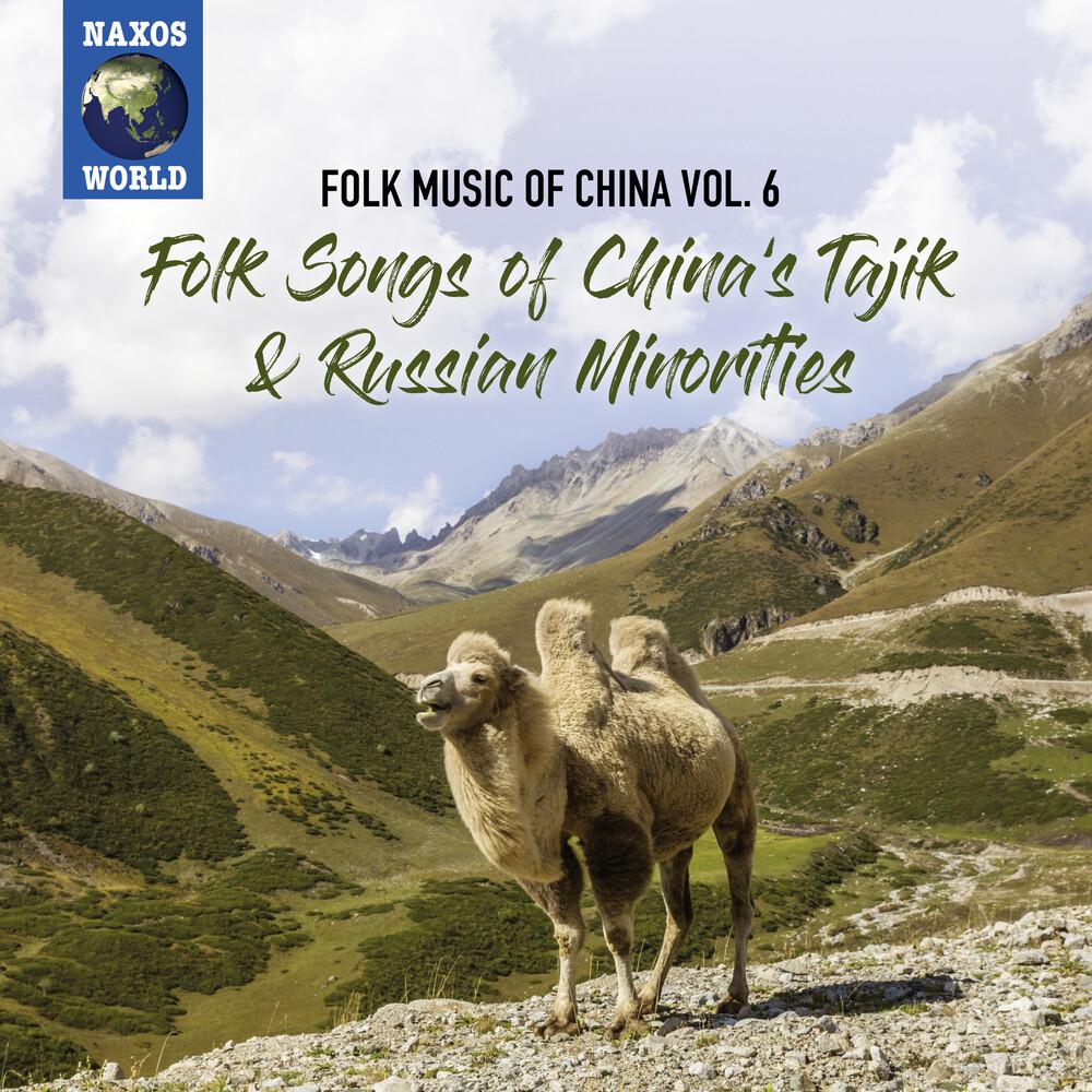Folk Music Of China 6 / Various - Folk Music Of China 6 / Various