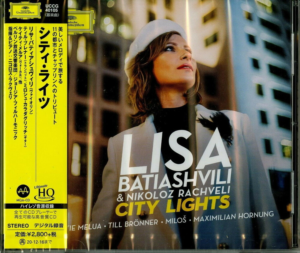 Lisa Batiashvili - City Lights [Limited Edition] (Hqcd) (Jpn)