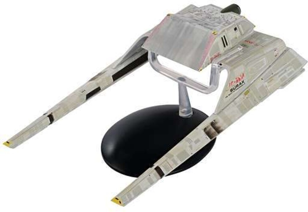 Star Trek - Vulcan Long Range Shuttle - Star Trek - Vulcan Long Range Shuttle