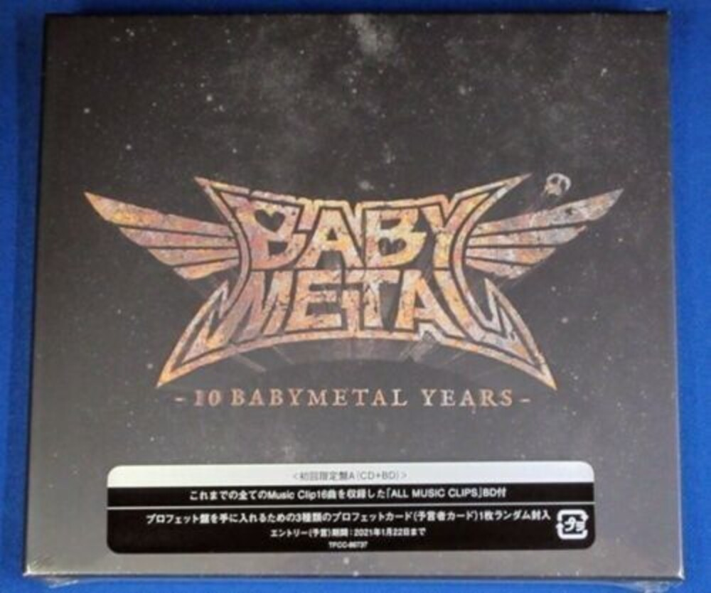 BABYMETAL - 10 Babymetal Years (Version A)