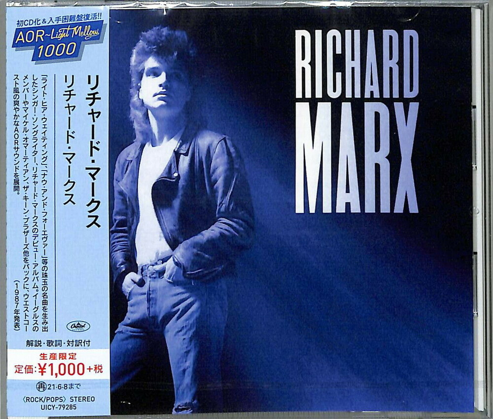 Richard Marx - Richard Marx [Reissue] (Jpn)