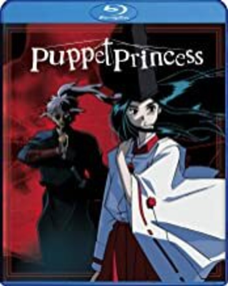 Puppet Princess - Puppet Princess