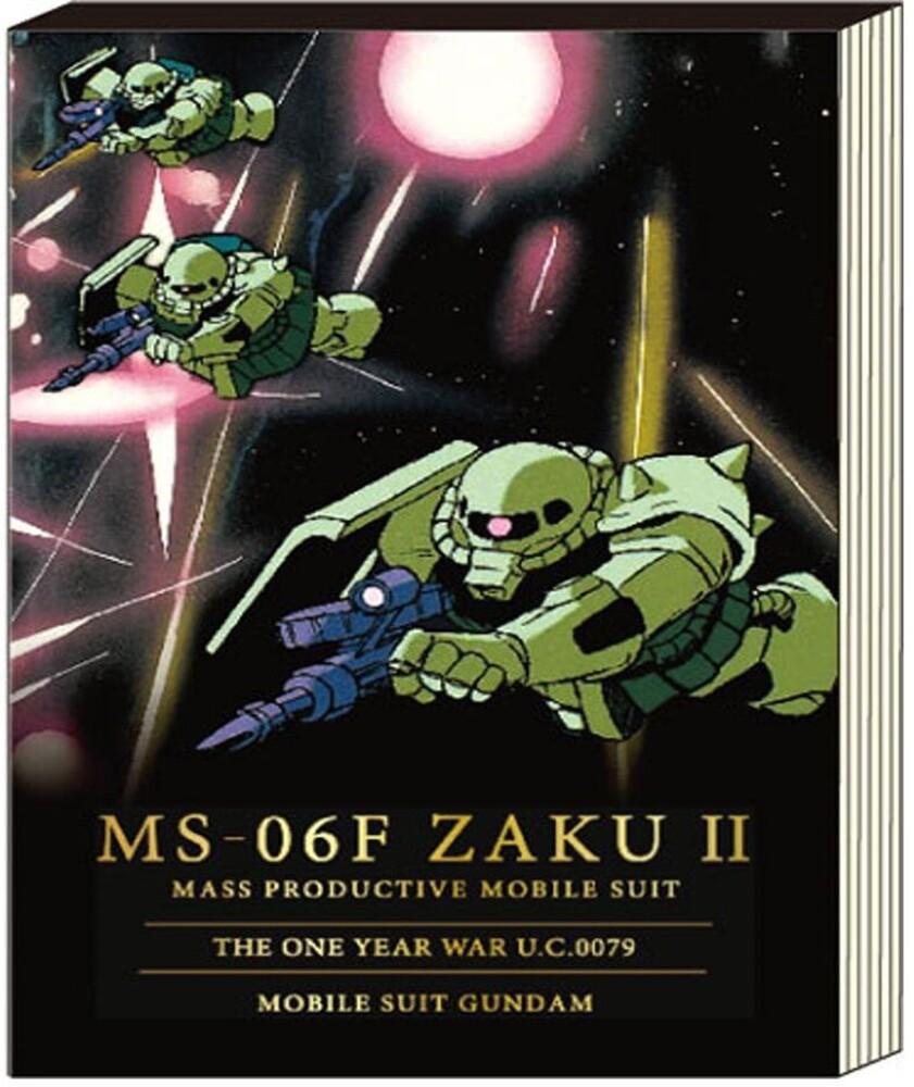 Sun Star - Gundam - Memo A7 GS5 MS-06F