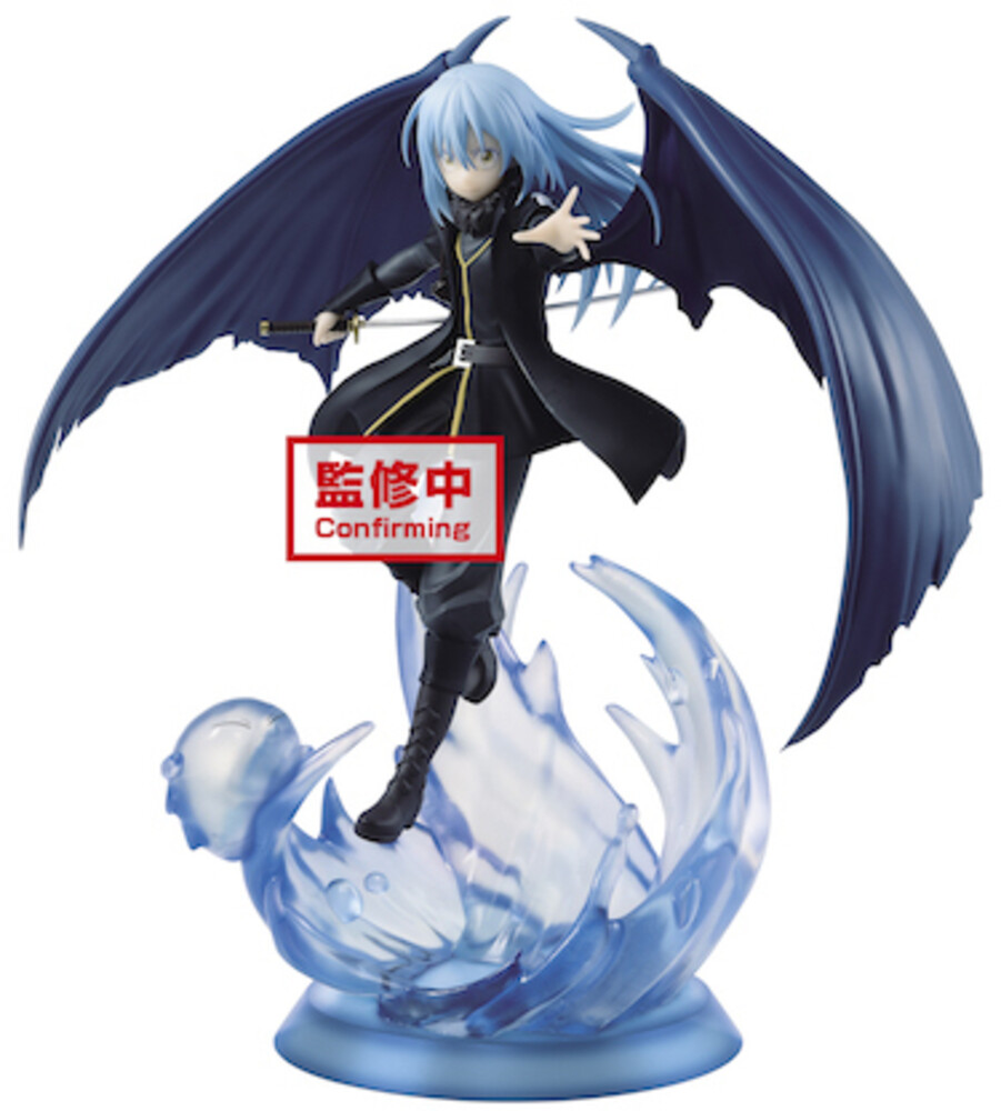 Banpresto - BanPresto - That Time I Got Reincarnated as a Slime Rimuru TempestFigure