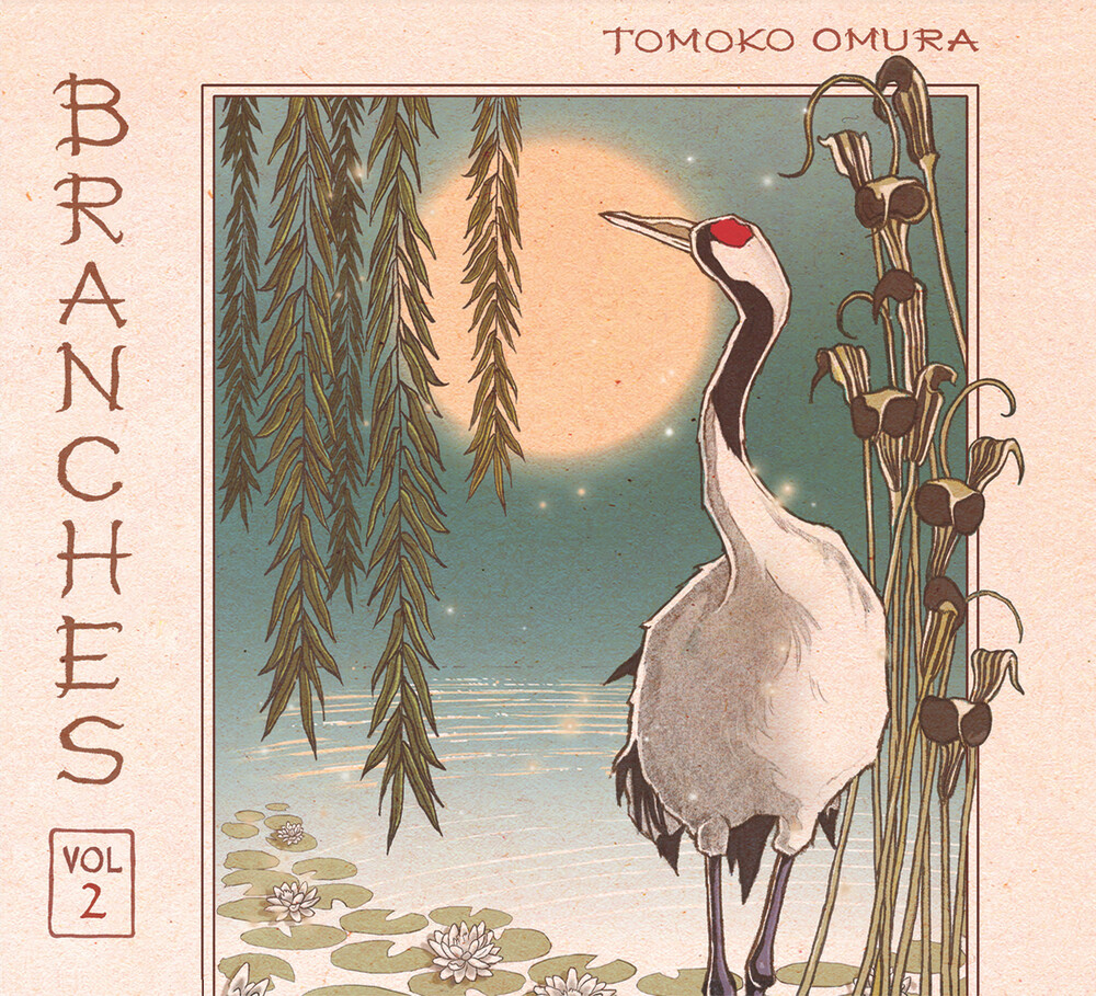 Tomoko Omura - Branches Vol. 2