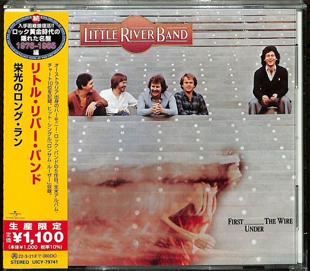 Little River Band - First Under The Wire [Limited Edition] (Jpn)