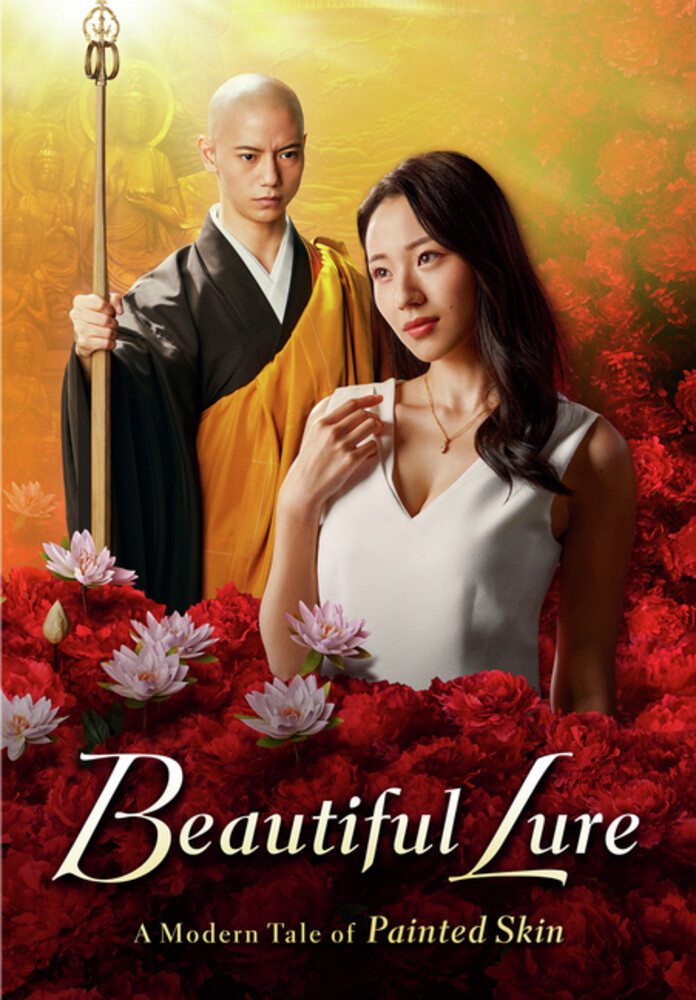 Beautiful Lure - a Modern Tale of Painted Skin - Beautiful Lure - A Modern Tale Of Painted Skin