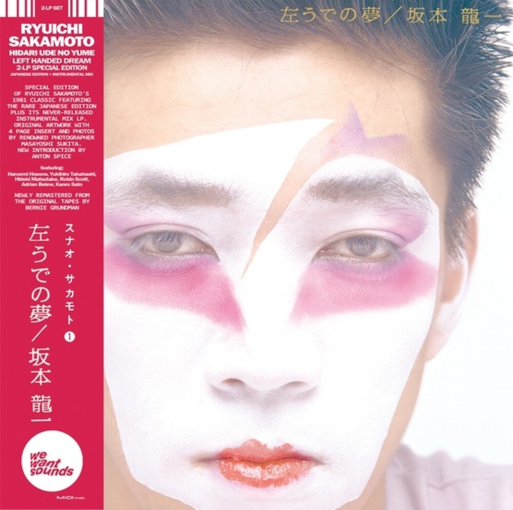 Ryuichi Sakamoto - Hidari Ude No Yume [Deluxe] (2pk)