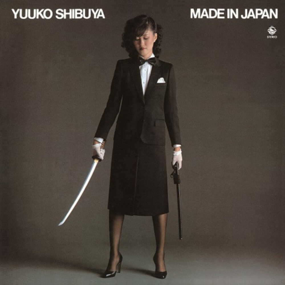 Yuko Shibuya - Made In Japan [Reissue]