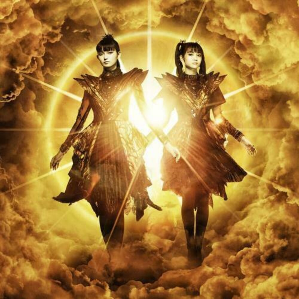 BABYMETAL - 10 Babymetal Years (Version B)