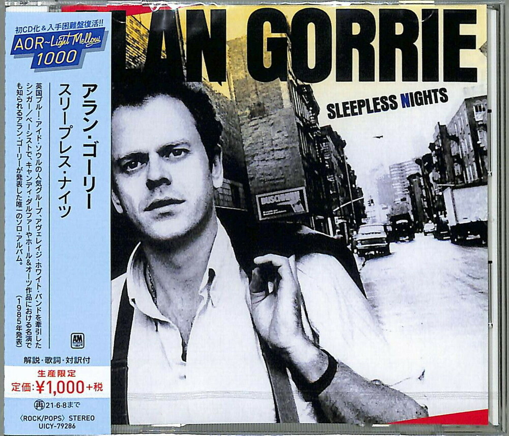 Alan Gorrie - Sleepless Nights [Reissue] (Jpn)