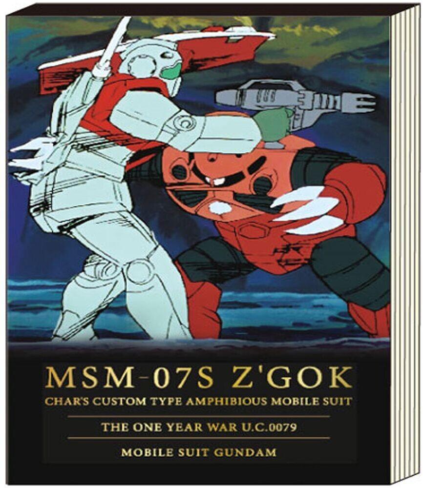 Sun Star - Gundam - Memo A7 GS5 Msm-07S