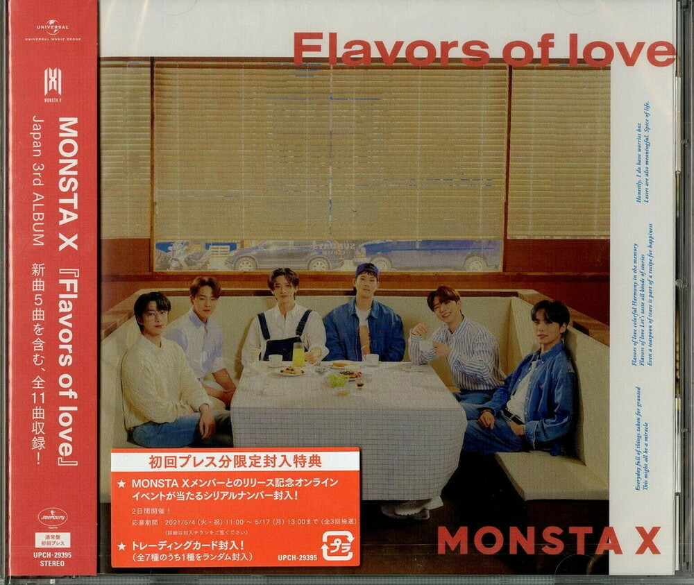 Monsta X - Flavors of Love [Import]