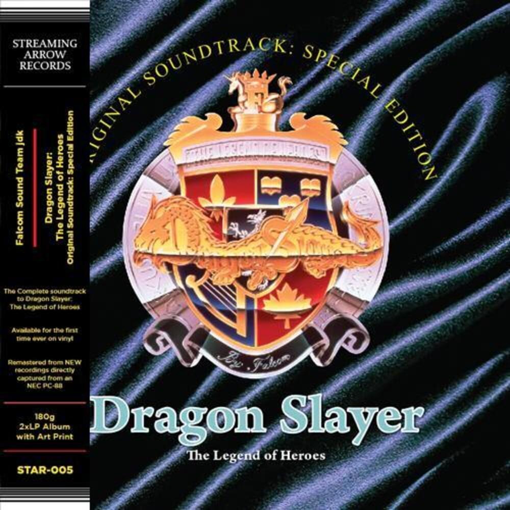 Falcom Sound Team Jdk (Colv) (Gol) (Ogv) - Dragon Slayer: The Legend Of Heroes (Special Ed.)