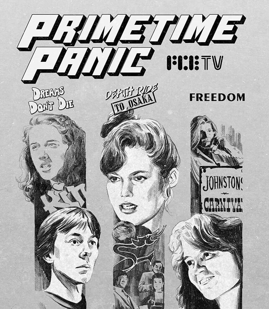 Primetime Panic - Primetime Panic