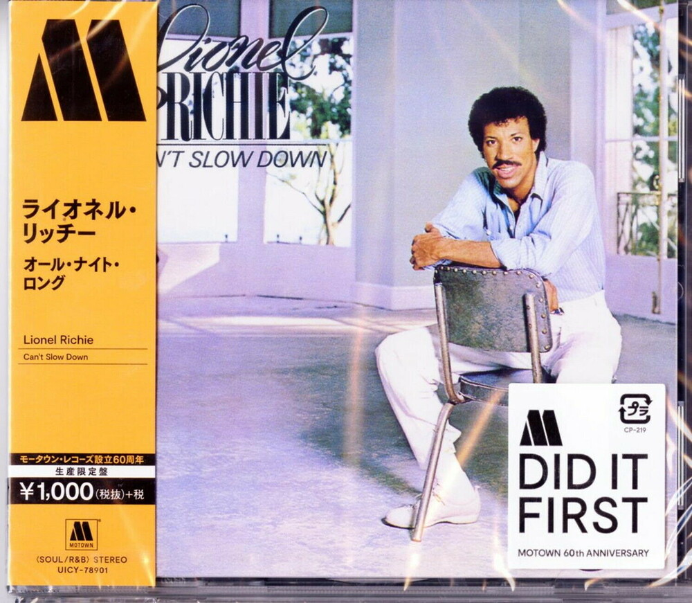 Lionel Richie - Can't Slow Down [Import Limited Edition]