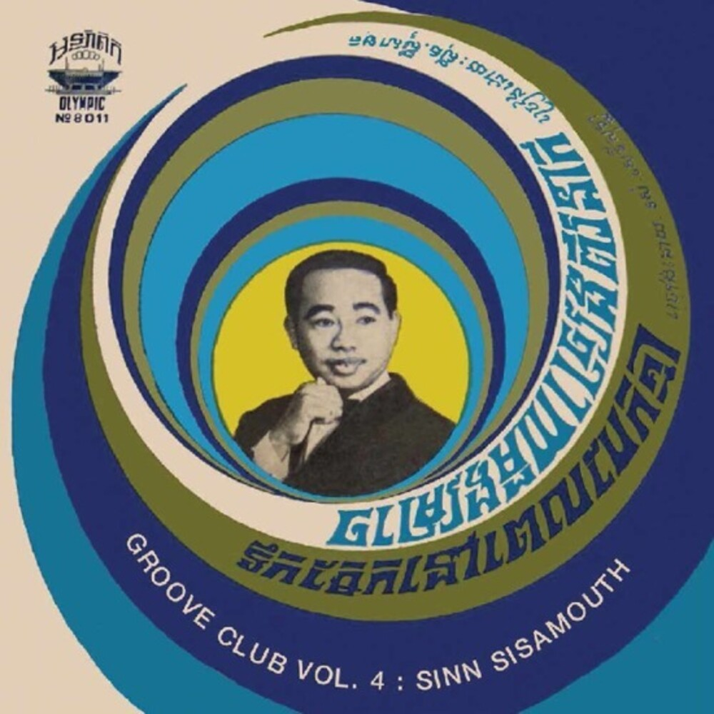 Sinn Sisamouth - Groove Club Vol. 4: Sinn Sisamouth Vol. 1