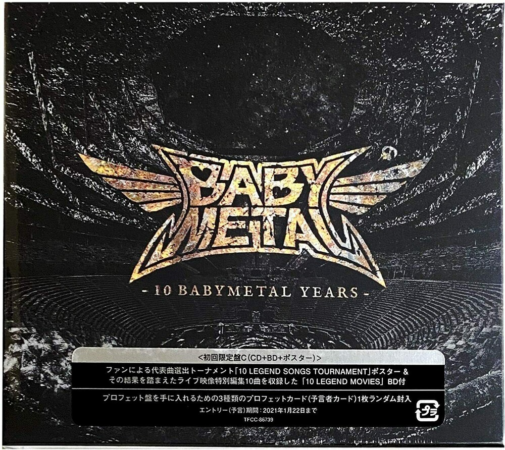 BABYMETAL - 10 Babymetal Years (Version C) (Jpn)