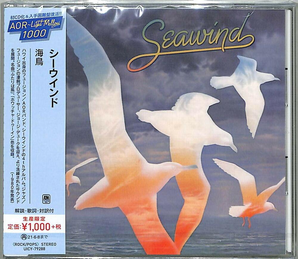 Seawind - Seawind [Reissue] (Jpn)