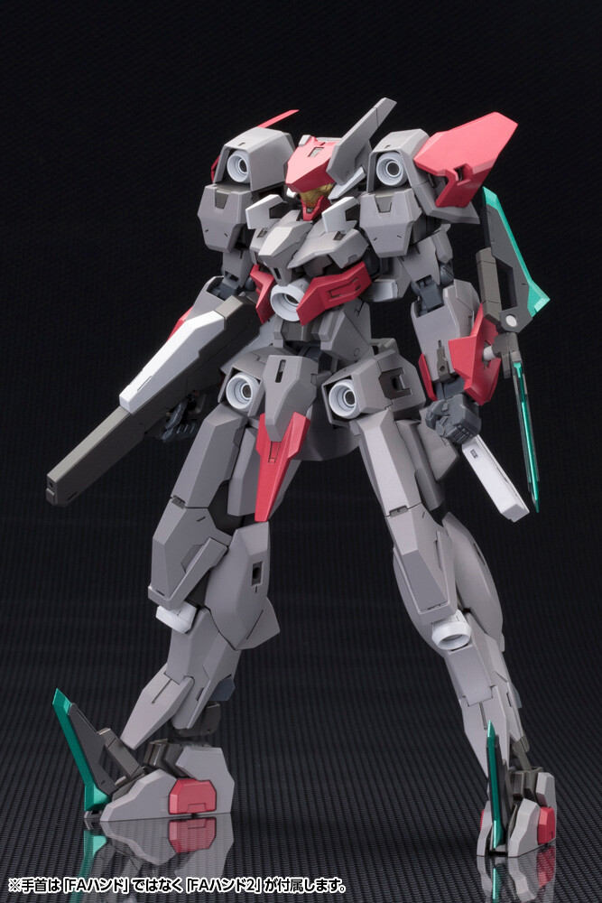 Frame Arms - Sx-25 Cutlass Re2 - Frame Arms - Sx-25 Cutlass Re2