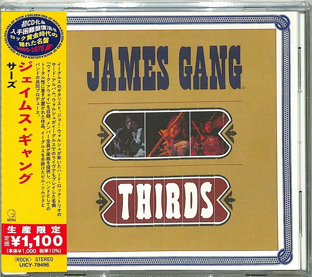 James Gang - Thirds [Reissue] (Jpn)