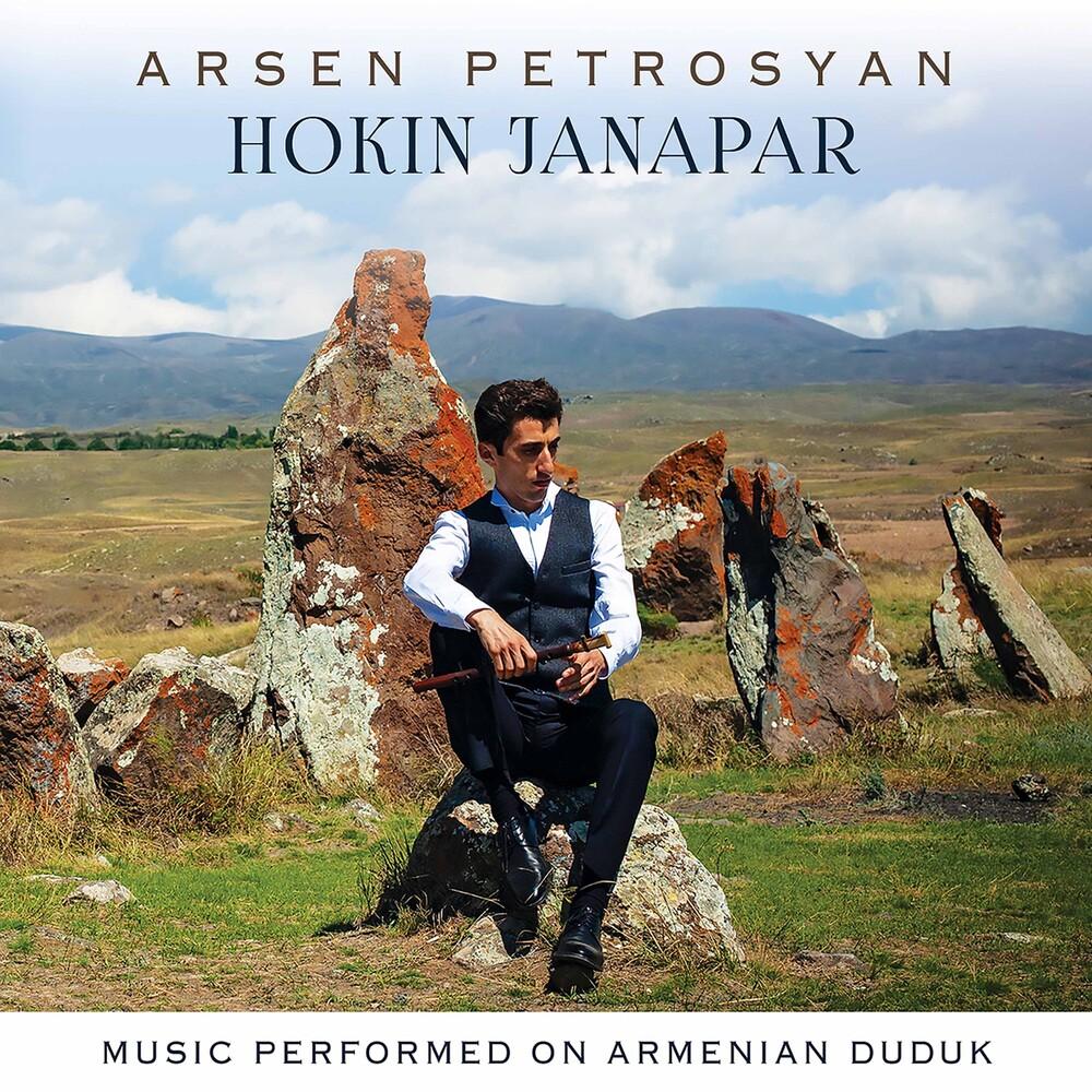 Hokin Janapar / Various - Hokin Janapar / Various