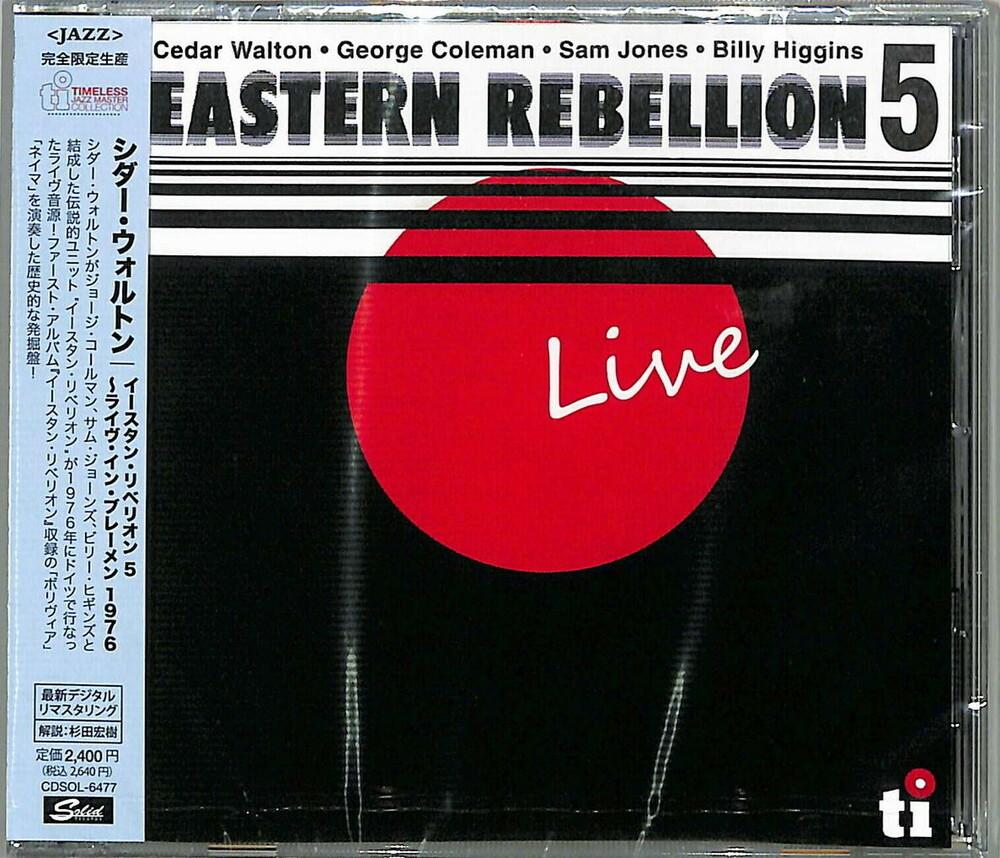 Cedar Walton - Eastern Rebellion Live!