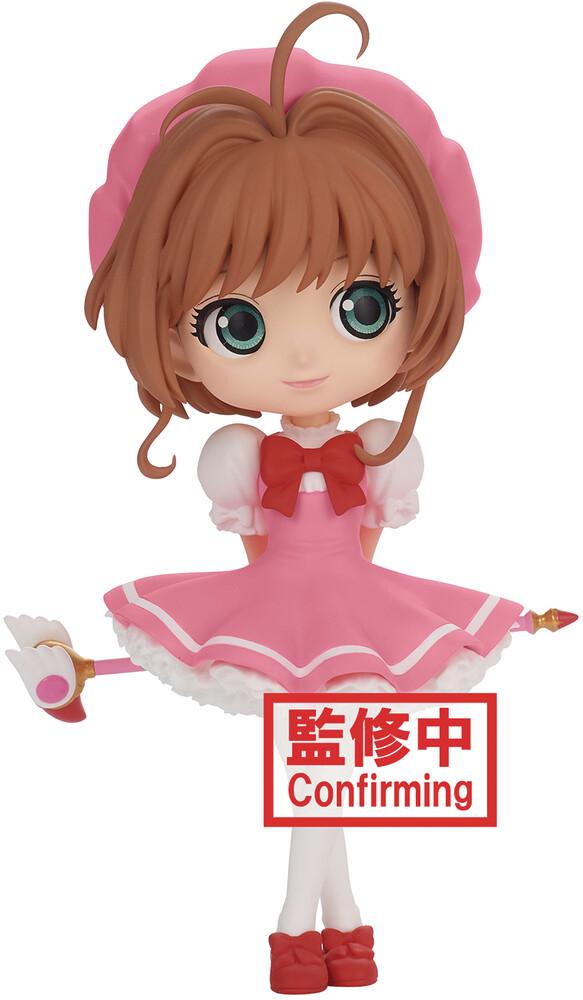 - Cardcaptor Sakura Clow Card Q Posket Sakura Kinomo