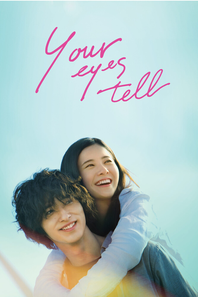 Your Eyes Tell - Your Eyes Tell