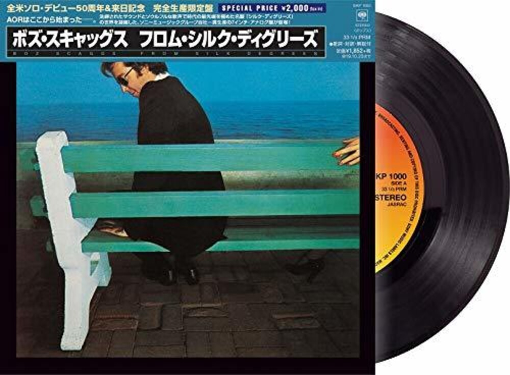 Boz Scaggs - From Silk Degrees